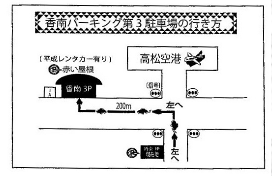 konanp3_map