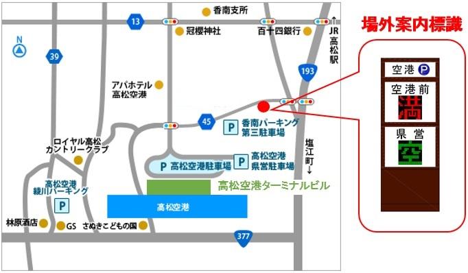 tak_parking_banner
